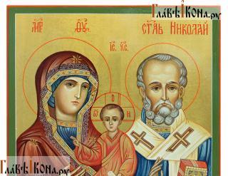 Оковецкая (Ржевская) Божия Матерь, писаная на деревянной доске икона - детали