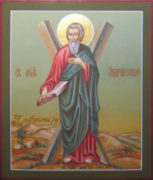 Икона Андрея Первозванного апостола