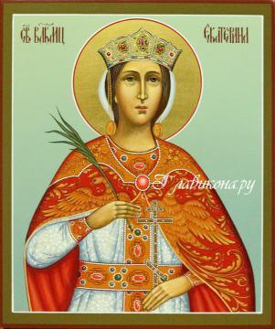 Икона Екатерины артикул 512