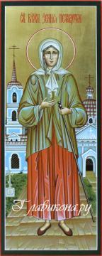 Мерная икона Ксении, артикул 158