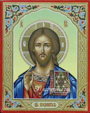 образ Спасителя из триптиха