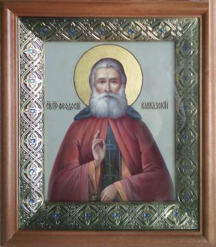 Икона Феодосия в киоте со стразами