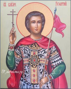Поясная икона Георгия Победоносца, артикул 6016