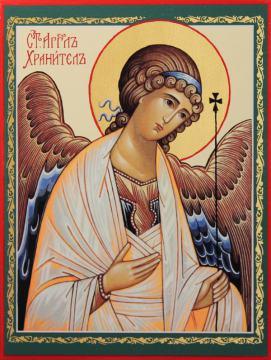 Ангел Хранитель, икона печатная