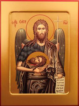Иоанн Предтеча Креститель, икона на дереве печатная