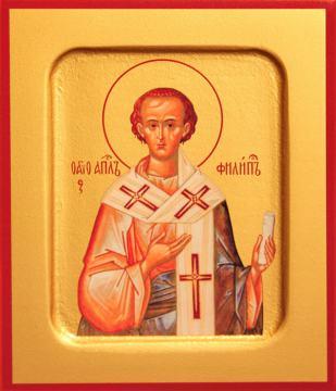 Филипп апостол икона, артикул 90084