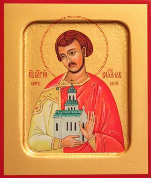 Владислав Сербский икона, артикул 90014