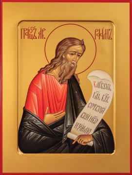 Авраам праотец, печатная икона