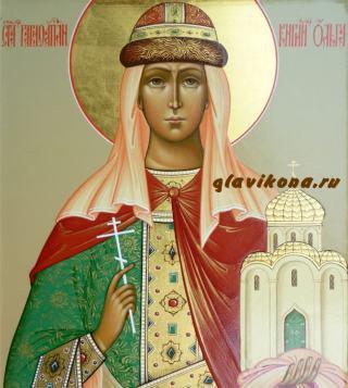 Икона Ольги, артикул 530, лик образа