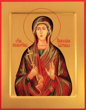 Параскева Пятница икона, артикул 90124