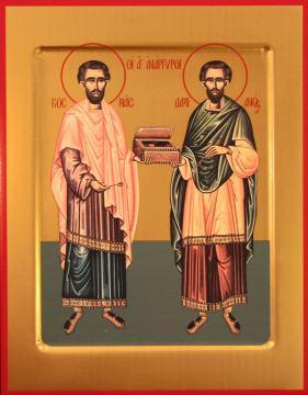 Косьма и Дамиан мученики, печатная на дереве икона