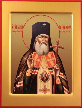 Лука, архиепископ Крымский икона, артикул 90048