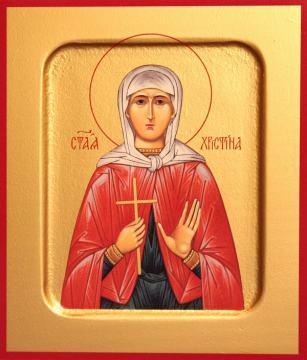 Христина мученица икона, артикул 90132
