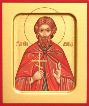 Леонид Коринфский мученик, печатная на дереве икона