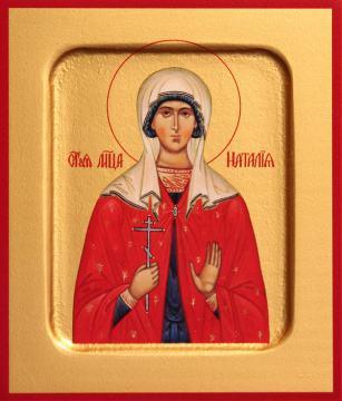 Наталия Никомидийская, печатная на дереве икона