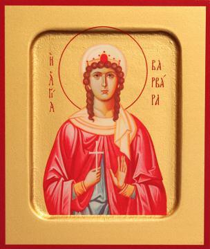 Варвара великомученица, икона печатная на дереве