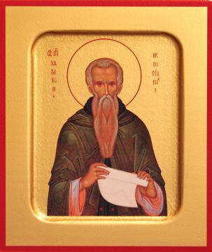Харитон Исповедник, печатная икона