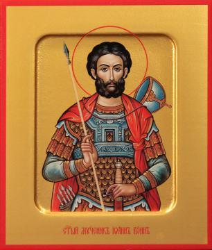 Иоанн Воин мученик, икона на дереве печатная