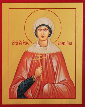 Алевтина (Валентина) Кесарийская икона, артикул 90134