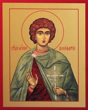 Вонифатий мученик икона, артикул 90015