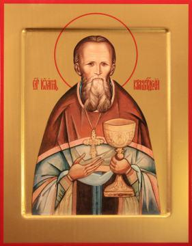 Иоанн Кронштадский икона, артикул 90035