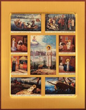 Артемий Веркольский праведный икона, артикул 90011