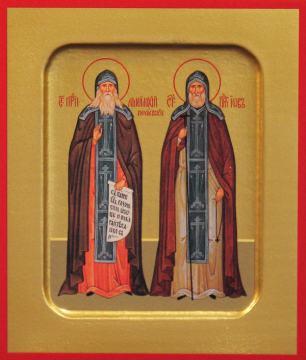 Амфилохий и Иов Почаевские икона, артикул 90009