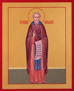 Кирилл Белозерский преподобный икона, артикул 90043