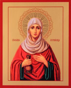 Иоанна Мироносица икона, артикул 90108