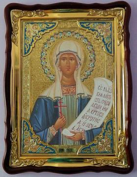 Дарья святая мученица, икона храмовая