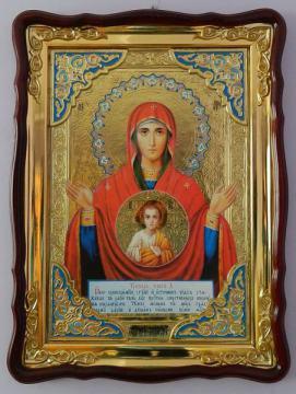 Знамение Божия Матерь, икона храмовая