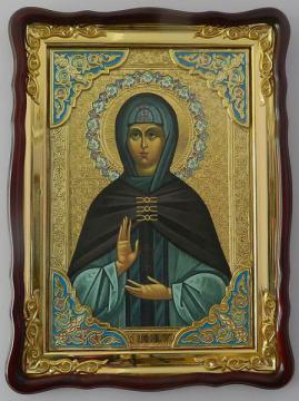 Зоя Вифлеемская мученица, икона храмовая
