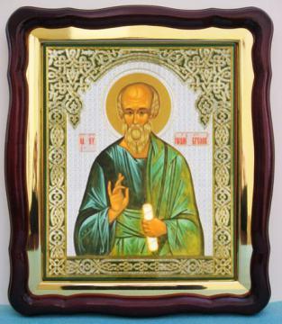 Иоанн Богослов, большая аналойная икона, 43 х 50 см