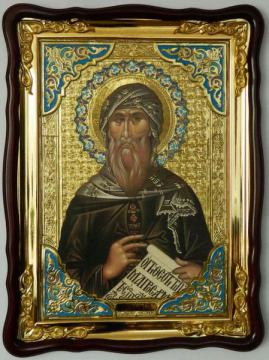 Иоанн Дамаскин, икона храмовая