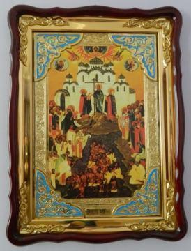 Крещение Руси, икона храмовая