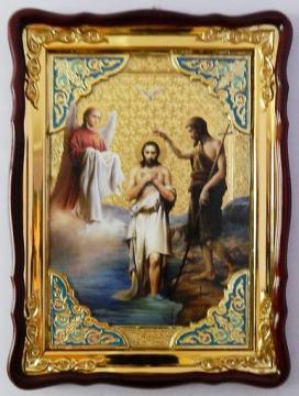 Крещение Господня, икона храмовая