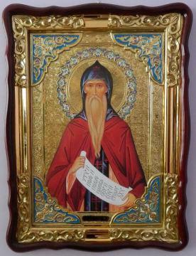 Максим Исповедник, икона храмовая