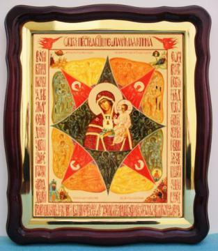 Неопалимая Купина Божия Матерь, аналойная икона (43 х 50 см)