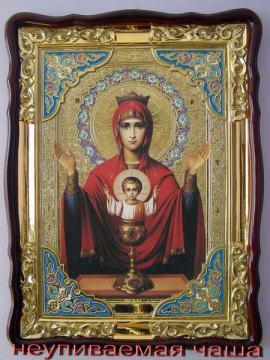 Неупиваемая чаша Божия Матерь, икона храмовая