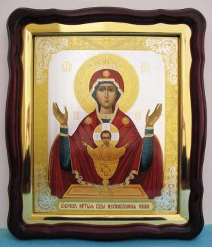 Неупиваемая Чаша Божия Матерь, аналойная икона (43 х 50 см)