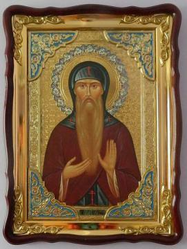 Олег Брянский мученик, икона храмовая
