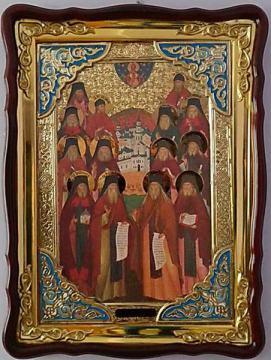 Оптинские старцы, икона храмовая