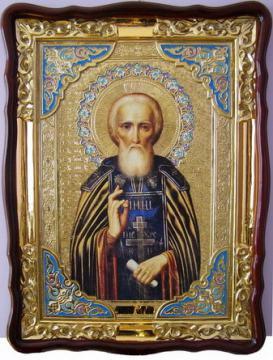 Сергий Радонежский (пояс), икона храмовая