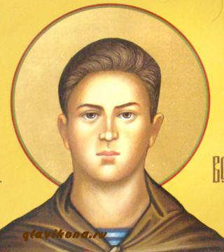 Икона Евгения Родионова, артикул 552, детали лика