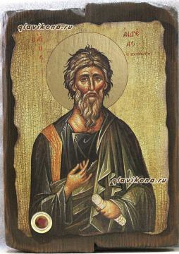 Апостол Андрей - икона под старину