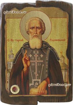 Сергий Радонежский - икона под старину