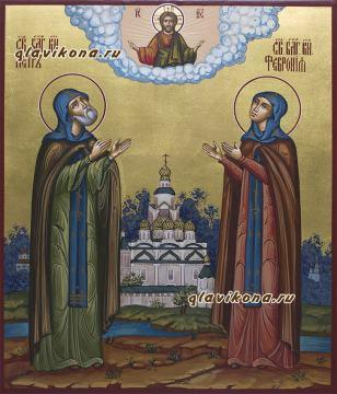 Икона Петр и Феврония подарочная писаная икона с пейзажем, артикул 814