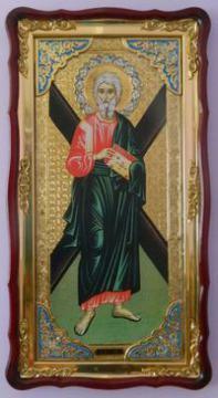 Апостол Андрей (ростовой, с крестом), икона храмовая