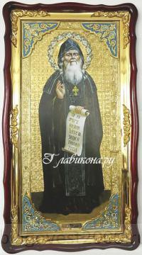 Амфилохий Почаевский, икона храмовая
