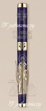 """Подарочная ручка шариковая, образ """"Спиридон Тримифунтский"""", в футляре"""
